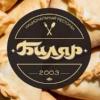 Биляр: сеть национальных кафе в Казани