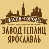 ЗАВОД ТЕПЛИЦ   ПОЛИКАРБОНАТ   БЕСЕДКИ   ПАРНИКИ