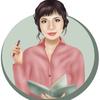 Перемены | Блог Динары Сармастбековой