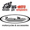 Мотомагазин ШБ-МОТО / Rolling Moto Старый Оскол