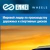 Enkei Russia. Оригинальные фирменные диски
