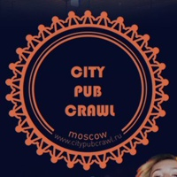 Тур-вечеринка по барам Москвы.