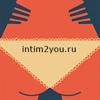intim2you.ru