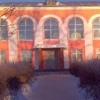 Наша любимая школа № 13 г.Кунгур
