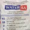 Water Salt