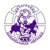 """НС """"ИНТЕГРАЦИЯ"""" - Всероссийские научные конкурсы"""