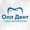 Оллдент/Olldent  - онлайн-гипермаркет