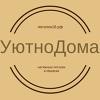 Натяжные потолки в Ижевске   ПОТОЛОК18.РФ