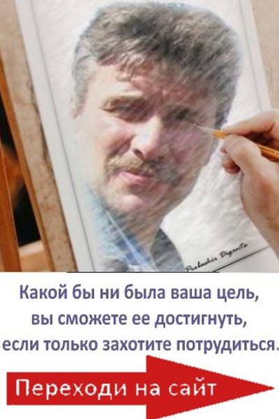 Сергей Егоров, Иваново