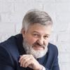 Психологический клуб профессора А.В. Пузырёва