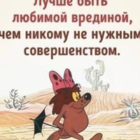 ТаисияКирпа