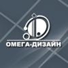 ОМЕГА ДИЗАЙН СПб Дверцы Сервис Производство.