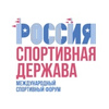 Форум Россия-спортивная держава|Нижний Новгород