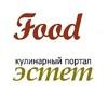 FoodEstet - кулинарный портал.Вкусная информация