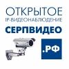 """Безопасный Серпухов"". www.serpvideo.ru"