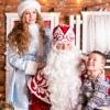 Дед Мороз и Снегурочка в Ялте