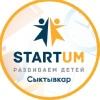 Startum — центр развития детей | Сыктывкар
