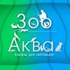Аквариумы в Минске и Беларуси! Оборудование!