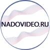 Снять, заказать, видеоролик Видеосъёмка Пермь