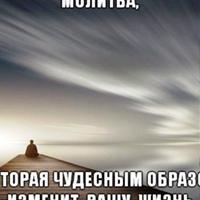 АлександрТерновой