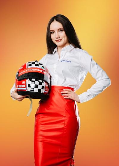 Ira Sidorkova, Petrozavodsk