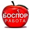 Anastasia Bospor