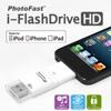 Свобода для Вашего iPhone|iPad|iPod