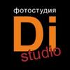 Фотостудия DiStudio