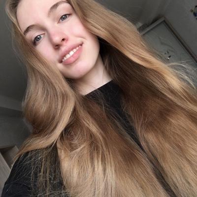 Таня Куцевол