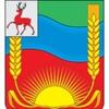 Администрация Бутурлинского округа