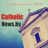 ✞ Каталіцкі Веснік ✞ CatholicNews.by ✞