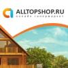Бассейны для дачи | Alltopshop.ru