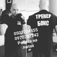 ОлегПенчук