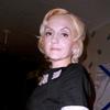 Ekaterina Nasyrova