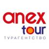 Турагентство ANEX TOUR Chelyabinsk
