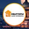 Агентство недвижимости Квартиры СПб
