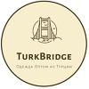 """""""TurkBridge"""" Бредовая Одежда из Турции Оптом"""