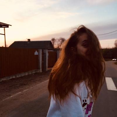 Анастасия Балан