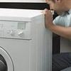 Ремонт стиральных машин Красноярск