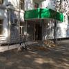 ГБУЗ Городская Поликлиника № 22 г.Краснодар