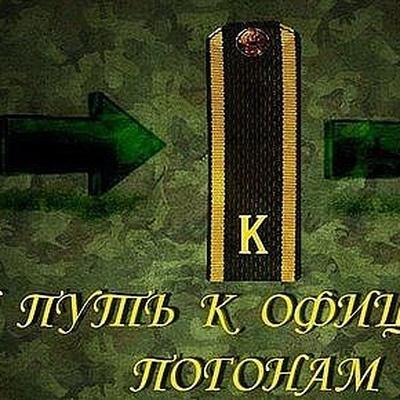 Орёл Эрматов