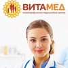 Клиника ВитаМед