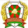 МООП Витебской области