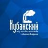 Учебный центр «Кубанский»  (ЦПП и ПК)