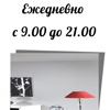 Justo.ru - шкафы-купе и гардеробные на заказ
