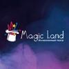 Иллюзионный театр Magic Land | Воронеж