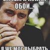 Alexey Kondratyev