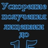 Лицензия на алкоголь в Тамбовской области!