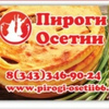 Pirogi Osetii