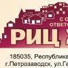 Расчетно-информационный центр жилищного хозяйств